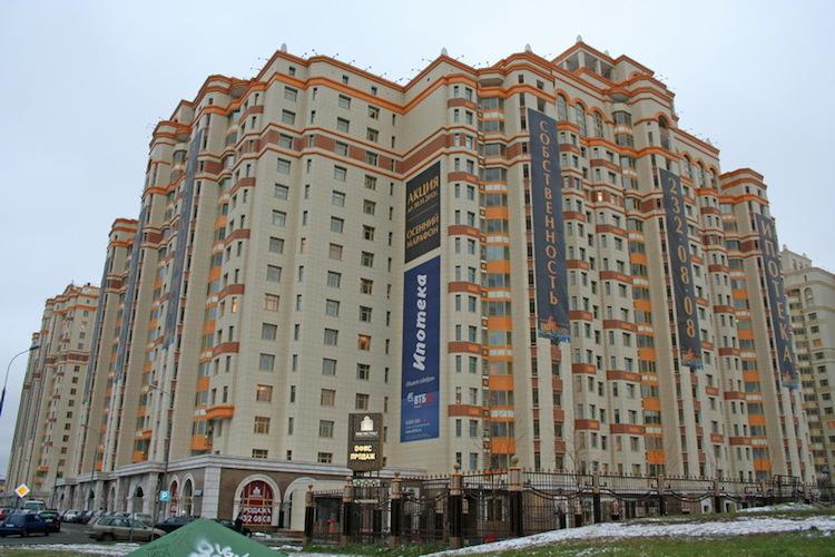 Элитный жилой комплекс «Доминион» рядом со станцией метро «Университет»