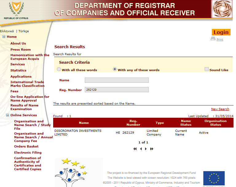 Официальный сайт торгового реестра Кипра