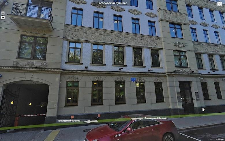 Расположение «Фонда развития территорий МГУ» на панорамах Яндекс.Карт